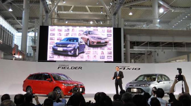 トヨタ、新型カローラのフィールダーとアクシオを発売