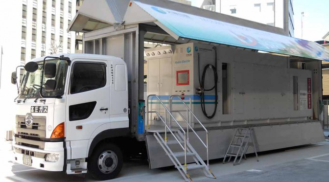 日本初の商用移動式水素ステーション、都内千代田区で24日開業