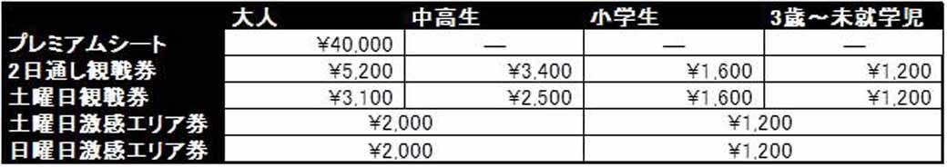 220km-d1-grand-prix-second-leg-suzuka-next-month-held-of-drift20150412-3