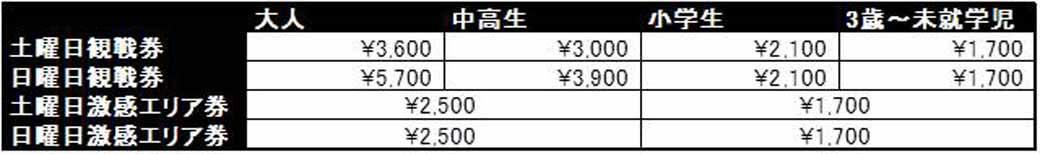 220km-d1-grand-prix-second-leg-suzuka-next-month-held-of-drift20150412-4