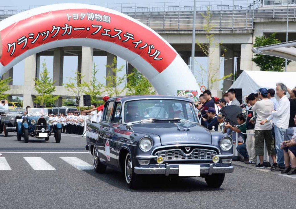 26th-toyota-automobile-museum-classic-car-festival20150422-22-min