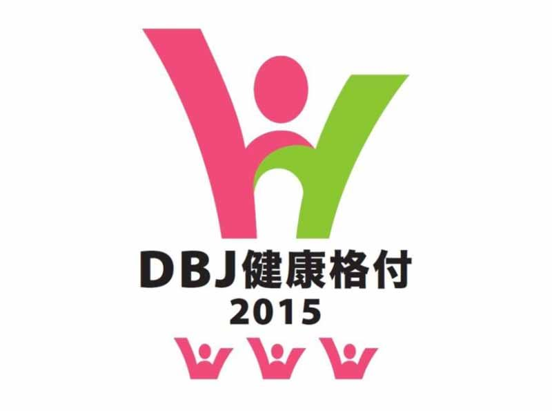 autobacs-health-management-rating-acquisition-of-the-development-bank-of-japan20150430-1-min