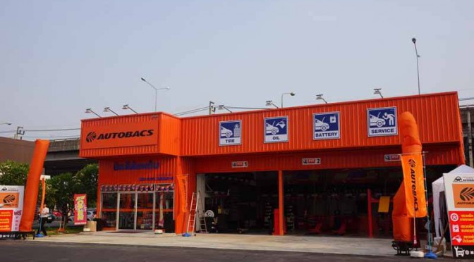 オートバックス・タイ王国ナワミン店オープン、同国展開6店舗目