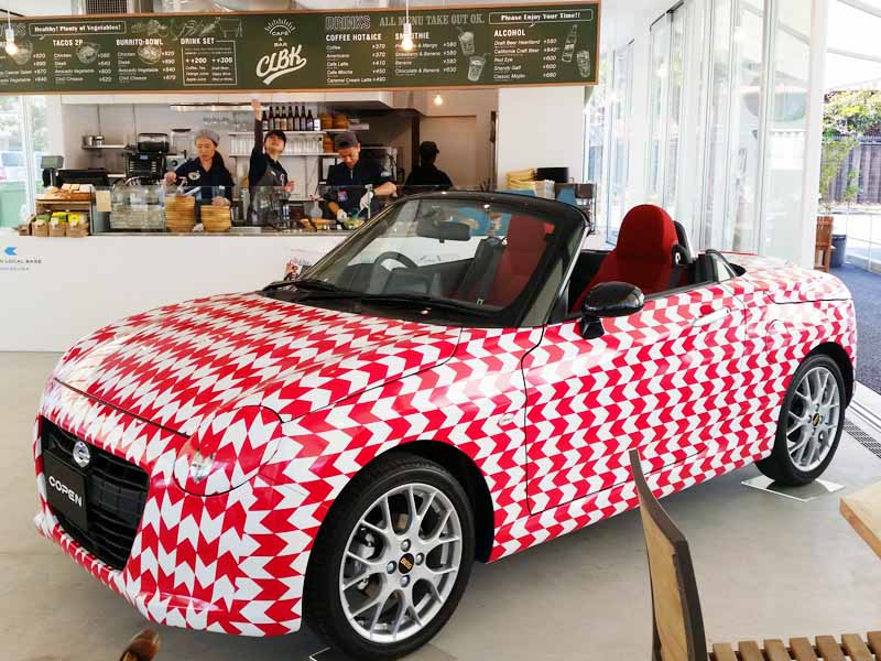 daihatsu-and-exhibit-a-third-model-in-may-of-special-events20150428-5-min