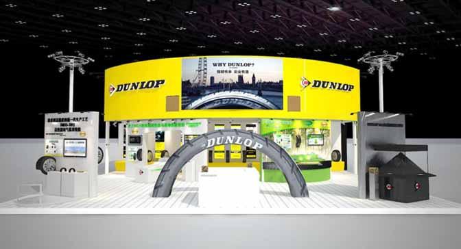 ダンロップ、2015上海モーターショーにダンロップとファルケンのWブース展開