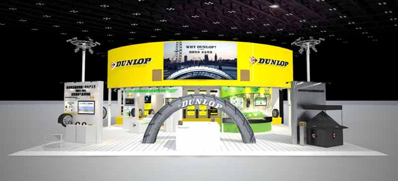 dunlop-and-falken-of-the-W-booth-in-Shanghai-Motor-Show20150419-1-min