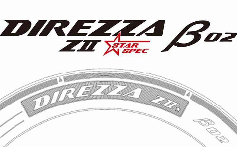 dunlop-direzzaz2starb02-launch-of-high-grip-sport-tire20150419-1-min