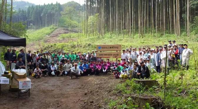 住友ゴム、金御岳四季の森「GENKIの森」で緑化活動