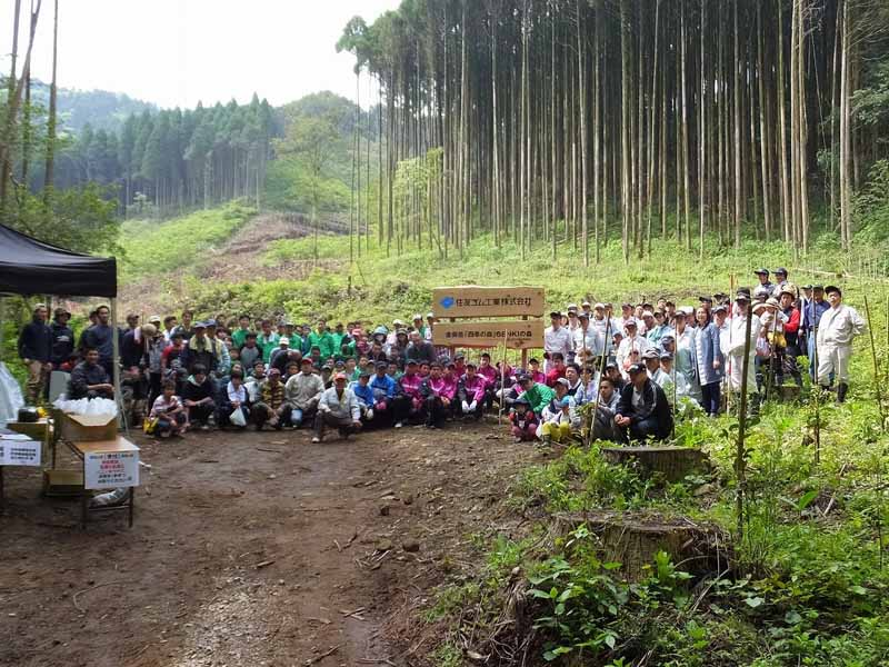 dunlop-greening-activities-in-the-kanemi-dake-of-forest20150422-1-min