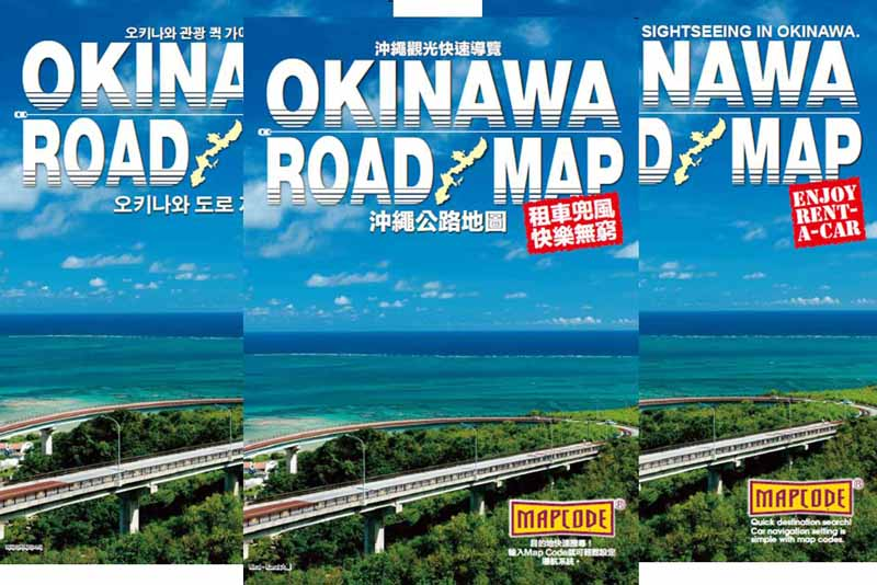 fujitsu-ten-okinawa-map-foreign-language-version-revised-for-car-rental20150428-2-min
