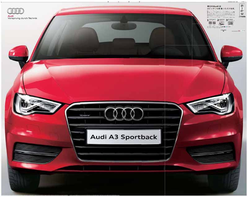 full-scale-advertising-of-audi-Japan-is-certified-guinness-world-record20150418-1-min