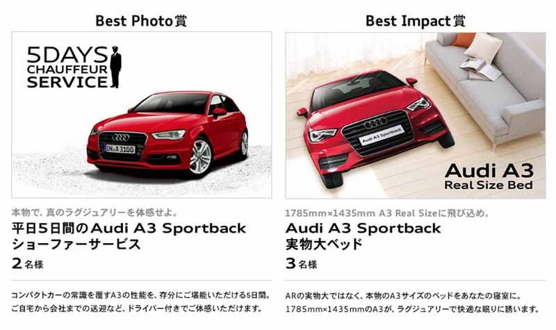 full-scale-advertising-of-audi-Japan-is-certified-guinness-world-record20150418-2-min