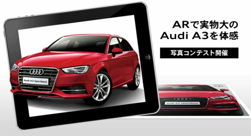full-scale-advertising-of-audi-Japan-is-certified-guinness-world-record20150418-3-min