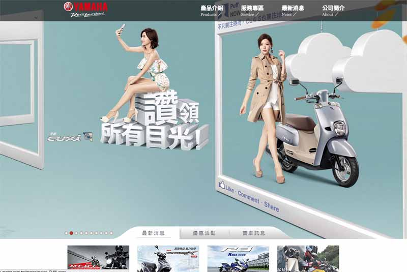 honda-and-re-entered-the-taiwan-motorcycle-market-large-car-sales-start20150418-01-min