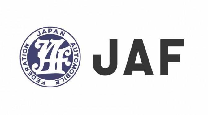 JAF、ゴールデンウイーク期間中の出動件数は5万5832件
