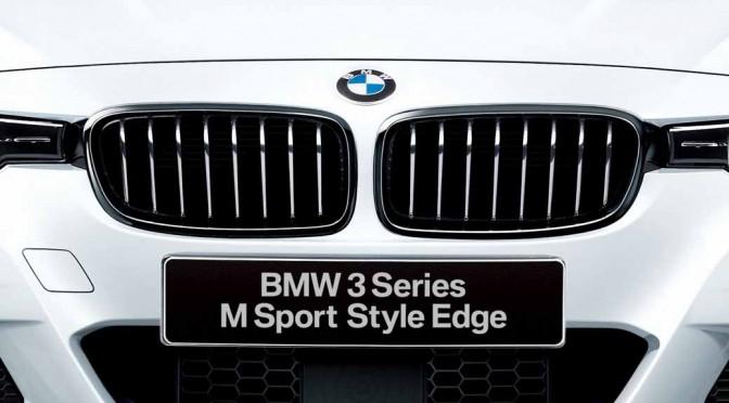 BMW 「M」に限定車、3シリーズM Sport Style Edge登場