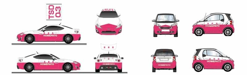 new-police-car-debut-of-pink-to-protect-the-capital-high20150430-6-min