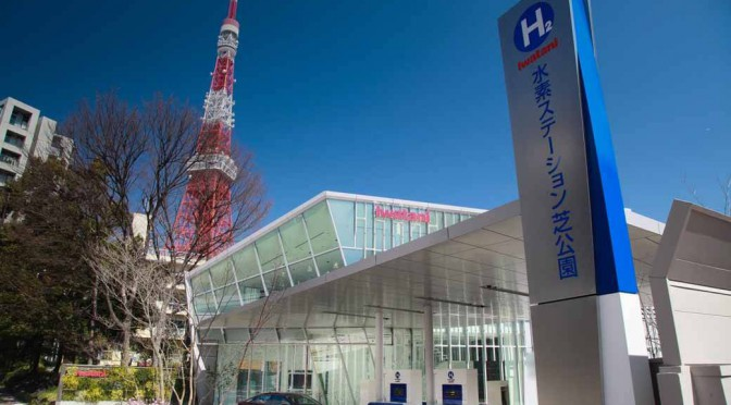 open-toyota-the-information-transmission-facilities-of-fuel-cell-vehicles20150413-1