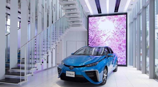 トヨタ、燃料電池車の総合情報発信施設を新オープン