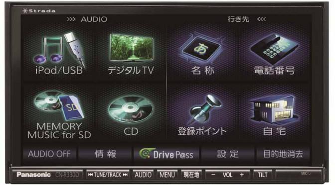 パナソニック、ストラーダシリーズに操作性を重視した新製品2機種を追加