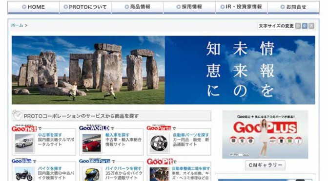 proto-acj-and-mutual-information-cooperation20150415-3