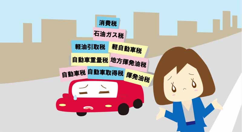 publish-jaf-car-tax-animation20150412-4