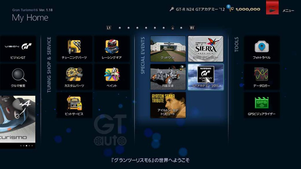 real-racer-way-into-gran-turismo-of-top-players-start-injapan20150421-2-min