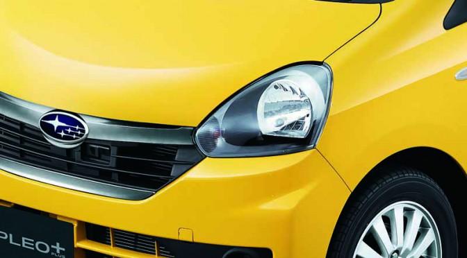 スバル、特別仕様車 プレオ プラスBlack Editionを発売