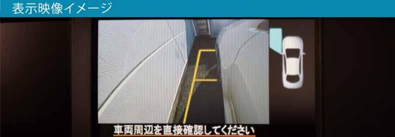 subaru-revu-ogu-improvement-advanced-safety-package-deployment20150416-020-min