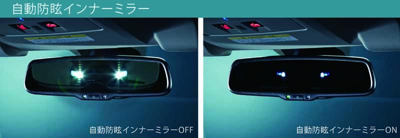 subaru-revu-ogu-improvement-advanced-safety-package-deployment20150416-23-min