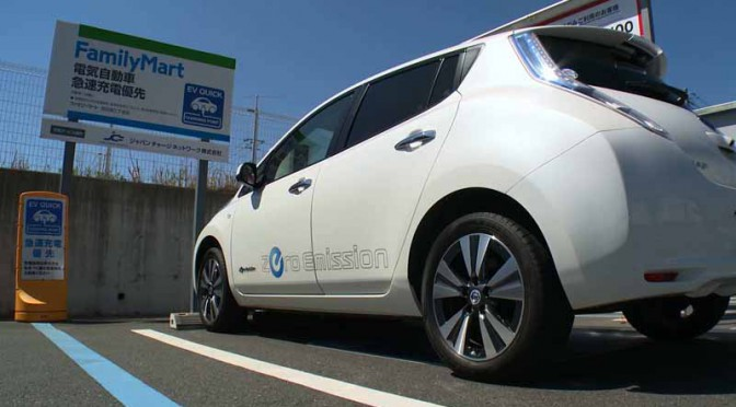 the-rapid-charger-installation-of-ev-in-family-mart-650-store20150419-1-min