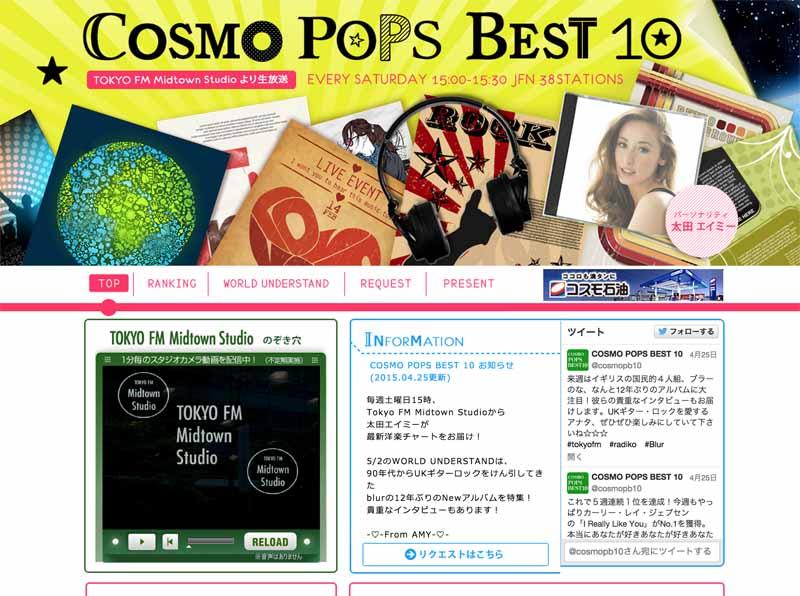tokyofm-former-moderator-45-chart-no-1-song-announcement20150430-5-min