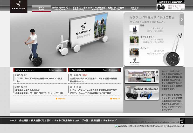 tokyu-corporation-futakotamagawa-segway-guided-tours-start-at-station20150428-11-min