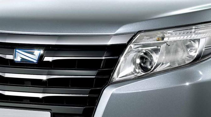 トヨタ、ノアの特別仕様車を発売