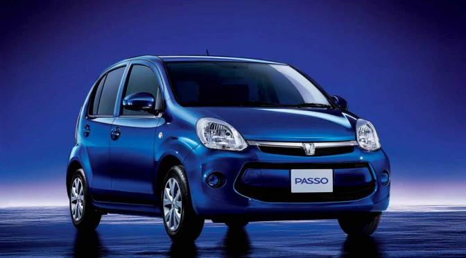 トヨタ自動車、パッソの特別仕様車を発売