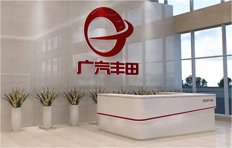 toyota-mexico-new-plant-construction-production-line-established-in-china20150415-6