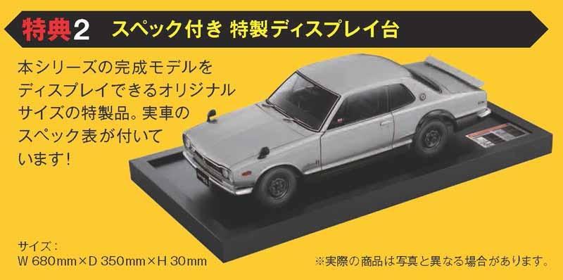 weekly-nissan-skyline-2000-gt-r-kpgc10-pre-launch20150428-7-min
