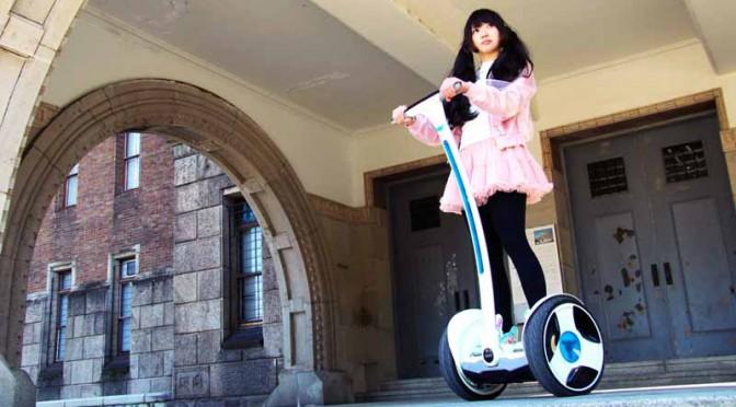中国のNinebot、米国・Segwayに全額出資し、子会社化