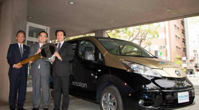 日産、横浜のスポーツ振興支援のためEV・e-NV200 Sports Utility Gear寄贈