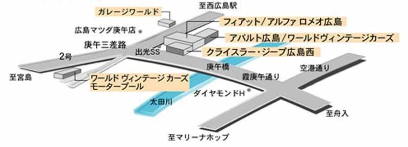 abarth-hiroshima-held-a-three-day-grand-opening-fair-of-may-9-to-1120150502-4-min
