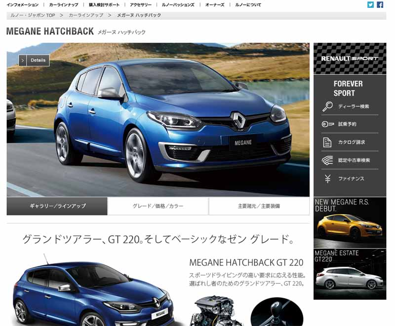add-renault-japon-the-megane-hatchback-zen20150526-3-min