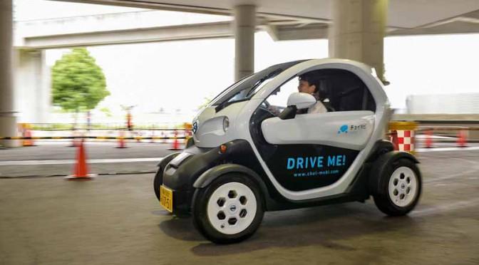人とくるまのテクノロジー展2015、パシフィコ横浜で開催5/20から