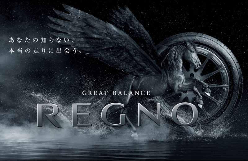 bridgestone-expansion-regno-gr-xi-size20150529-1-min