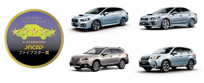 subaru-le-vogue-·-wrx-·-legacy-forester-won-fiscal-2014-five-star-award20150509-1 (1)