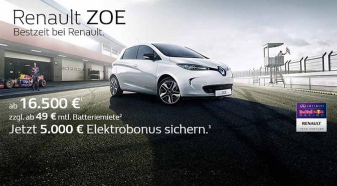 電気自動車ルノー・ゾーイのために5000ユーロのボーナス進呈