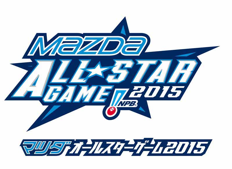 implementation-of-mazda-all-star-game-2015-dream-kids-challenge20150517-1-min