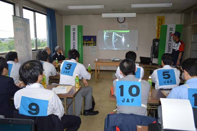 jaf-eco-adviser-training-seminar-held20150529-2-min