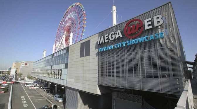 MEGA WEB、オフロード同乗試乗会を開催。約40度の傾斜や、池に入るコースも体験