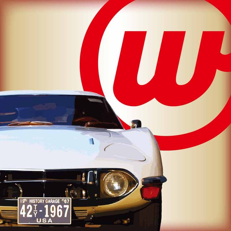 mega-web-in-history-garage-great-car-collection-app-in-operation20150516-5-min