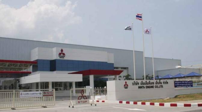 三菱自動車、タイで同社初の海外テストコースを開設